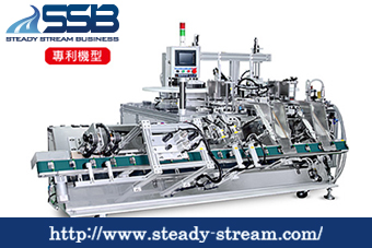 Dual pack Full Automatic Mask Production Line